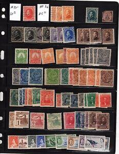 HONDURAS, British Honduras  dealer stock (mb17