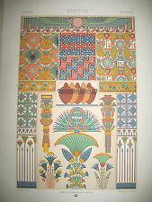 LITHOGRAPHIE PLANCHE ORNEMENT POLYCHROME ART EGYPTIEN PEINTURE DECORATIVE 1885