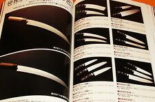 Japanese cutlery book hocho kitchen knives honyaki kasumi deba bocho japan #0290