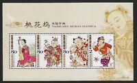 CHINA - HOJA BLOQUE. Yvert nº 130 nueva y con defecto al dorso