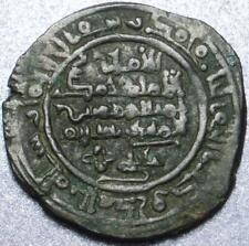 1047-55 AD or AH 438-446 ISLAMIC Umayyad SPAIN Silver Dirham HAMMUDIDS of MALAGA