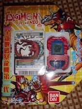Brand New Bandai Digimon Digivice Neo Pendulum Ver 2 + Card Red Color