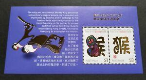 2016 Christmas Island Zodiac Lunar Year Monkey Stamps Mini-Sheet 圣诞岛生肖猴年小全张邮票