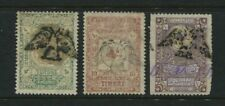 Central Albania Albanien 1913 Essad Pasha Revenue Stamps