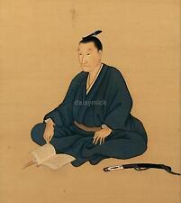 Samurai Warrior Japan Yoshida Shoin Sword 6x5 Inch Print