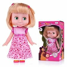 25 Cm Russian Language Talking Singing Toy interactive  Doll Masha and bear