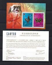China Hong Kong 2006 New Year Gold Silver of Dog Cock Stamps S/S