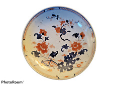 Antique Chinese Imari Porcelain shallow Bowl Ringed Plate Early 18th Century