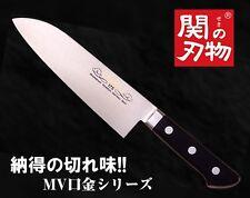 For left handed lefty MASAHIRO kitchen knife 175mm MS-400 Made in Japan seki
