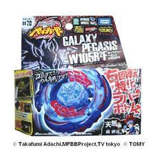 TAKARA TOMY JAPAN METAL FUSION BEYBLADE BB-70 GALAXY PEGASIS PEGASUS+LAUNCHER