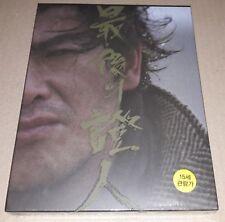 THE LAST WITNESS / 2 DISC (BLU-RAY + DVD) KOREAN FILM ARCHIVE BLU-RAY L.E NEW