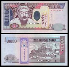 Mongolia  5000 Tögrög  2003  Pick 68c   SC = UNC