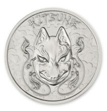 2021 Kitsune 1 oz .999 Fine Silver Art Round Stunning Silver Coin