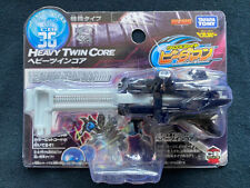 Takara Cross Fight B-Daman Starter CB-36 Heavy Twin Core Tune-Up Gear Upgrade JP
