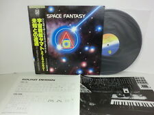 ANIME - HIDEKI MATSUTAKE Space Fantasy LP Vinyl JAPAN FLL-5019 W/ OBI SYNTH ^