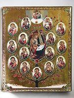 Ikone Baum vom heiligen Gottesmutter Holz икона Древо Богородиц 12x10x2 cm