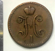 Russia Russian 2 Kopeck 1840 Money Large Bronze Coin Coins Emp Nicholas I Cipher