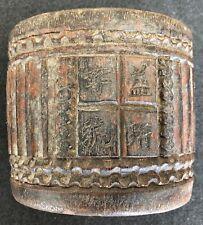 Chine très vieux pot à pinceaux chinois en bois sculpté quatre idéogrammes china
