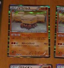 POKEMON JAPANESE CARD HOLO CARTE Crustle Rare Holo 038/059 BW6 JAPAN NM