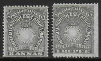 BEA 1890-94 Sun and Crown Key Values 8a Gray, 1R Gray Scott #24, 26 CV $625.00