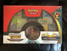 Pokemon Card TCG: Shining Legends Super Premium Ho-Oh Collection Box - Sealed