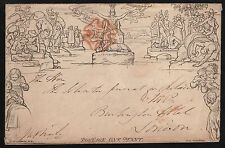 Gb #U1 A147 Used With Red Maltese Cross Cancel July 3,1840 Cv $525 Br5699