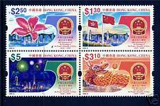 Hong Kong China 1999 Anniv.of Republic SG969/72 MNH