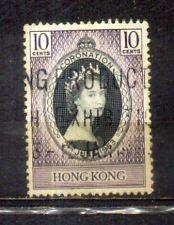 Hong Kong 1953 Coronation Stamps