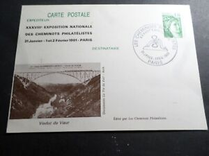France Whole Postal 2101-CP1, Seal Railway Workers Philatelists 1981, Viaduct