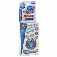 GENUINE TOMY BEYBLADE BURST BOOSTER B-95  VOL.8 RANDOM (1 OF 8)