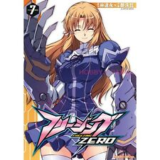 NEW FREEZING ZERO Vol.7 Japan Manga Comic satellizer