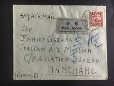 1934 Shanghai to Nanchang China Cover Italian Air Mission Kiangsi 3