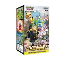 [Pre] Pokemon Card Game Sword & Shield  Eevee Heroes Booster Box 30Pack / Korean