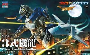 """AOSHIMA 05780 MECHA GODZILLA """"KIRYU"""" & """"SHIRASAGI"""" PLASTIC MODEL KIT"""