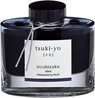 Pilot Iroshizuku 50ml Fountain pen ink: Tsuki-Yo