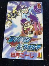 Rockman & Forte Japanese Comic Manga Megaman 200 Pages