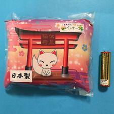 F/S Coin Case Pouch Fushimi Inari Shrine Torii White Fox Cute Kawaii from Kyoto