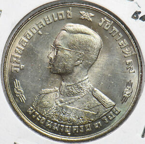 Thailand/Siam 1963 BE 2506 Baht 293793 combine shipping
