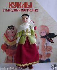 Porcelain doll handmade in national costume  Azerbaijan № 32