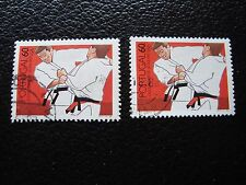 PORTUGAL - timbre yvert et tellier n° 1742 x2 obl (A28) stamp (U)