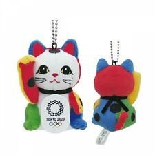 Tokyo 2020 Olympic Emblem Plush Manekineko with ball chain Japanese Traditional