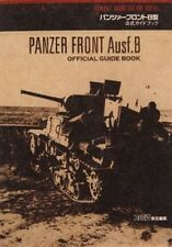 PANZER FRONT Ausf.B Strategy Guide Book / PS2