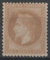 "FRANCE STAMP TIMBRE N° 28 B "" NAPOLEON III 10c BISTRE TYPE II "" NEUF x TB  K706"