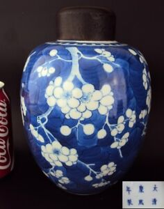 Impressive Chinese Porcelain Oriental Antiques Blue White Vase with Kangxi Marks