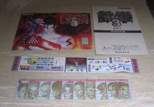 1996 NAMCO TEKKEN 3 JP ARTWORKS
