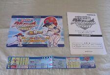 2001 Namco Super World Stadium 2001 Jp Artworks