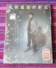 Alex Fong ( 方力申 ) ~ 在你遙遠的附近 ( Hong Kong Press ) Cd