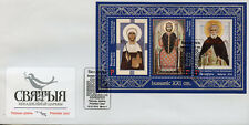 Belarus 2018 FDC Icons Icon Paintings 3v M/S Cover Religious Art Religion Stamps