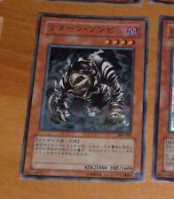 YU-GI-OH JAPANESE ULTRA RARE HOLO CARD CARTE PP6-005 UR PREMIUM JAPAN **