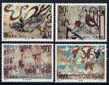 China 1994-8 Dunhuang Murals 敦煌�画, Complete 4V, Mnh